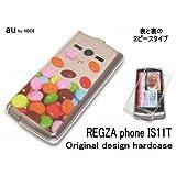 au REGZA phone IS11Tケース・カバー ハードタイプ マーブルチョコデザイン