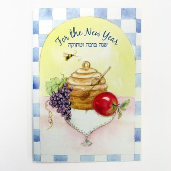 Rite Lite J984 Jewish New Year Card - Pack Of 24