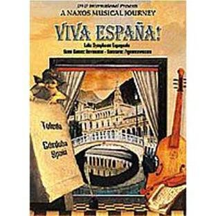 Viva Espana [DVD] [2001]
