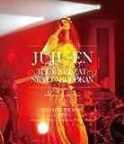 ジュジュ苑全国ツアー2012 at 日本武道館(初回生産限定盤) [Blu-ray]