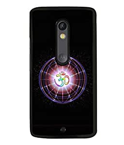 printtech Lord Om Namah Shivaya Back Case Cover for Moto X Pure Edition