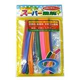 NO.100 スーパー風船(12パック)  / お楽しみグッズ(紙風船)付きセット [おもちゃ&ホビー]