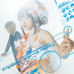 fripSide – eternal reality (FLAC)