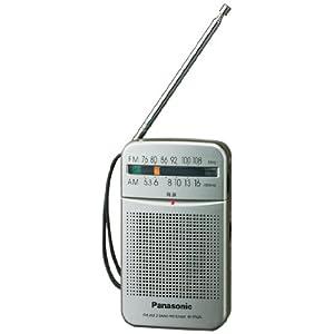 Panasonic FM/AM 2バンドラジオ シルバー RF-P50A-S