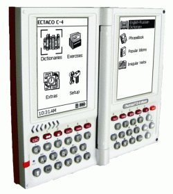 ECTACO REs900 Russian Talking Electronic Dictionary and Audio PhraseBook with Handheld Scanner