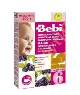 Bebi - Baby Rice Milk Porridge with cookies blackberry for Afternoon Snack from 6 Month 200g