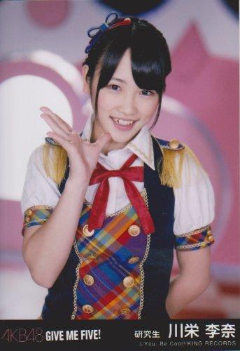 AKB48公式生写真GIVE ME FIVE!劇場盤【川栄李奈】