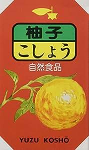 Red Yuzu Kosho