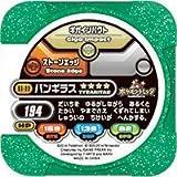 ザ・ポケモントレッタ03弾/PT12-02 マスター バンギラス
