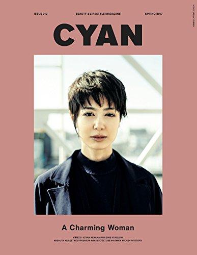 CYAN 2017年 issue 012 大きい表紙画像