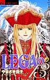 LEGAの13 1 (1) (フラワーコミックス)