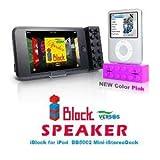 「iPod用ブ�ック型スピーカー ブラック」レゴブ�ックのようなカワイイボディー