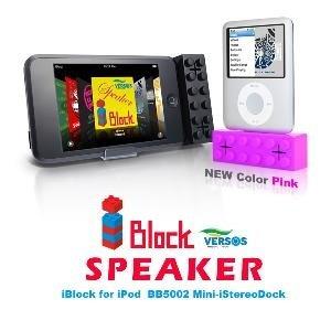 「iPod用ブロック型スピーカー ピンク」レゴブロックのようなカワイイボディー