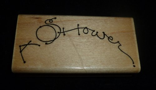 A Shower Rubber Stamp - 1