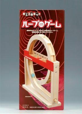 Woodwork Kit Loop Game