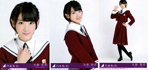 乃木坂46 公式生写真 今、話したい誰かがいる 初回仕様封入特典 【生駒里奈】 3枚コンプ