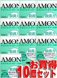 アモン デオドラントボディ石鹸 固形 80g