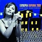 harama 2001