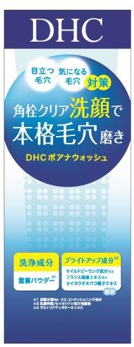 DHC ポアナウォッシュ 90g