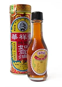 U-I Oil (Wong Cheung Wah) - 1 Fl. Oz. (30 ml) - 1 bottle