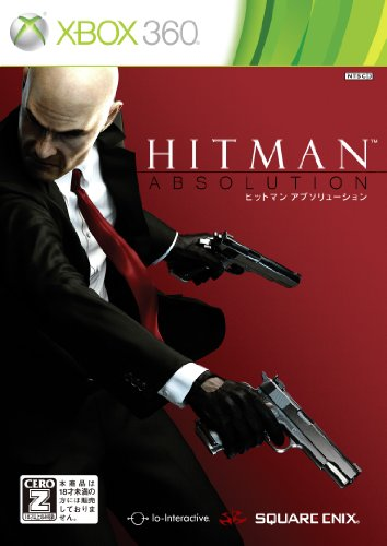 ヒットマン アブソリューション 【CEROレーティング「Z」】
