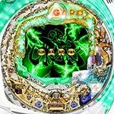 【サンセイR&D】CR牙狼(GARO)XX 【中古パチンコ実機/フルセット】家庭用電源OK!