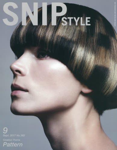 Snip Style 2017年9月号 大きい表紙画像