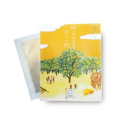 空想バスルーム 柚子が実るボクの村
