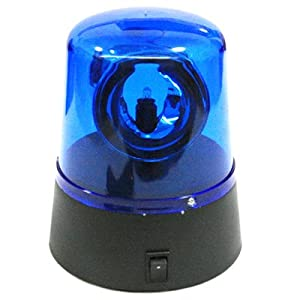 Police siren lights