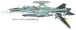 """1/72 RVF-25 メサイア""""マクロスF"""