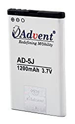 Advent AD-5J Mobile Battery