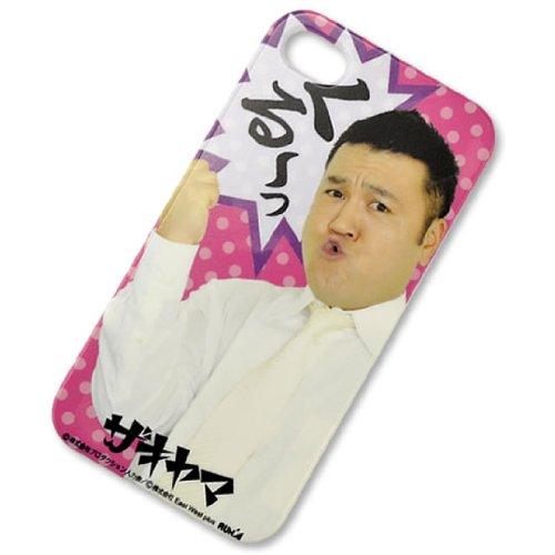 アンタッチャブル山崎 カスタムカバー iPhone 4/4S (ザキヤマ くる~っ)