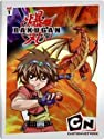 Bakugan to Buy 41pgKG%2B0elL._SL125_
