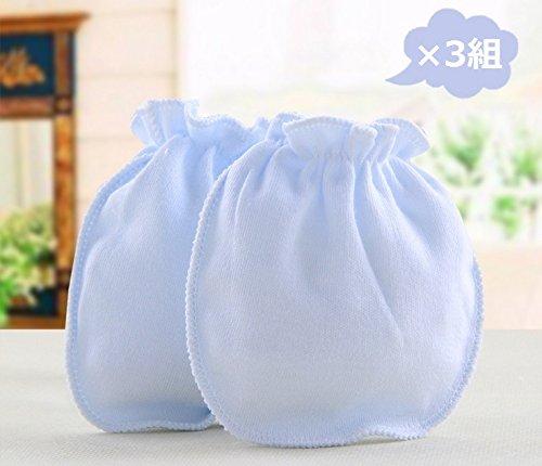 【3組6枚セット】ベビー ミトン 綿100% ガーゼ素材 洗い替えに便利 赤ちゃん 引っ掻き防止 に (ブルー)