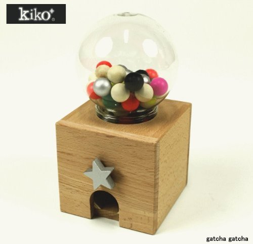 Baby Gifts For Japanese : Birthday present toys and baby gifts kiko gatchagatcha