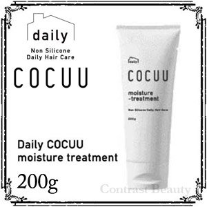 COCUU moisture トリートメント 200g