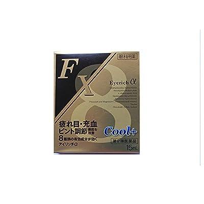 5 of FX eyerich alpha cool plus 15ml