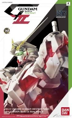 HG RX-0 独角兽高达毁灭模式(1:144 GDHKⅡ)