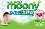 【おしりふき】ムーニーおしりふき トイレに流せるやわらか素材 詰替50枚×3個パック