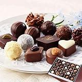 スイスチョコレート Gysi(20粒入り)【送料無料】