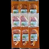 宮城県 伊豆沼農産の豚ロース塩麹・醤油麹・味噌漬けセット各60g×3枚【送料込】