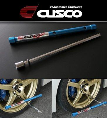 Cusco Smart Cross Wrench