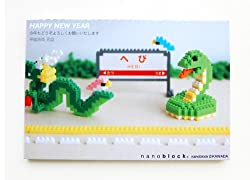 nanoblock年賀状2013用(黄緑ヘビ)