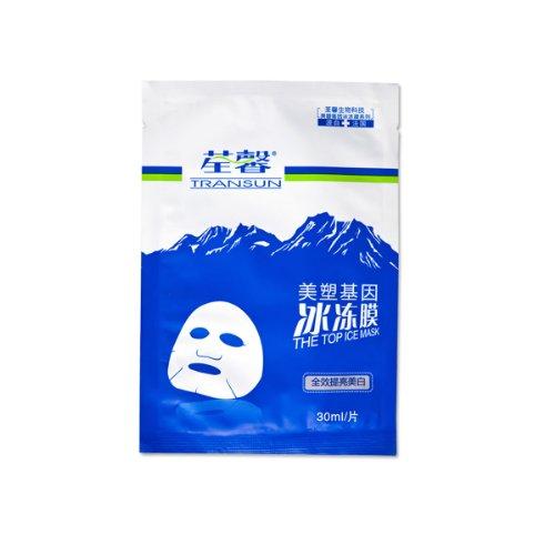 Transun All Effects Brighten & Whiten Mask 10 Sheets * 3 Boxes