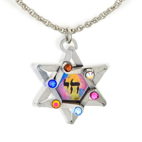 Seeka Star & Chai Life Judaic Necklace from The Artazia Collection N0326