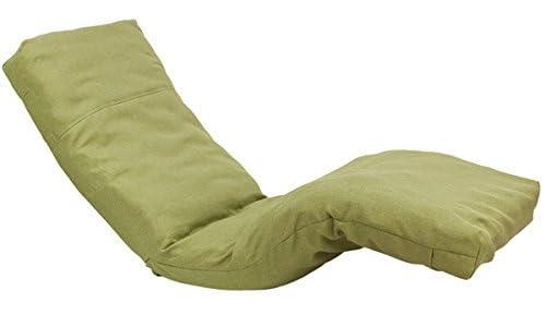 座椅子 ウェーブチェア リラックス CBC313 グリーン 日本製