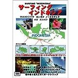SURFING INDONESIA(サーフィングインドネシア) バリとバリ以外の人が少ない所へトリップしたいサーファーへ! インドネシアサーフィンガイド/SURFTRIP DVD