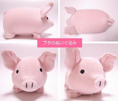 ブタのぬいぐるみ 「パイルプー太」Mサイズ ピンク/陸の動物ぬいぐるみシリーズ
