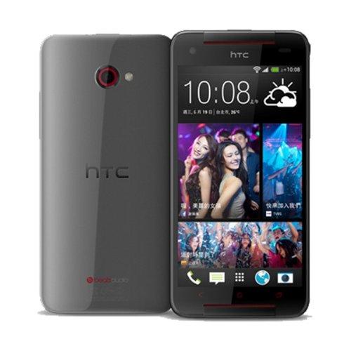 HTC-Butterfly-S-901s-Gray-16GB-Factory-Unlocked-SmartPhone-GSM-850-900-1800-1900-HSDPA-850-900-1900-2100