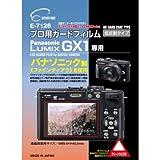E-7126 エツミ プロ用ガードフィルムAR Panasonic Lumix GX1専用